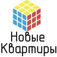Новые Квартиры. Недвижимость в Санкт-Петербурге