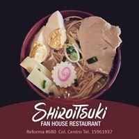 Shiroitsuki Fan House Restaurant