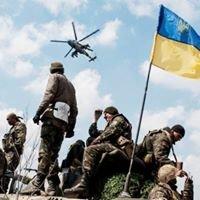 Державна служба України у справах ветеранів війни та учасників АТО