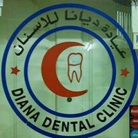 Diana Dental Clinic, Rolla Sharjah Uae