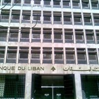 Banque du Liban - The Central Bank of Lebanon
