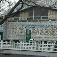 Islamic Society of Boston