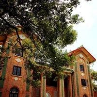 中山大學 Sun Yat-sen University