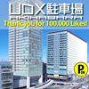 Akihabara UDX Parking
