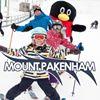 Mount Pakenham
