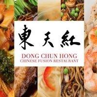 Dong Chun Hong - Fort Lee