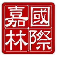 Charter Link Logistics Group