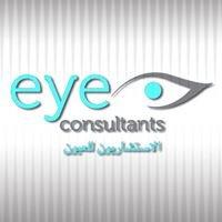 Eye Consultants - Dubai الإستشاريون للعيون -  دبي