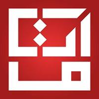 Ministère des Technologies de la Communication et de l'Economie Numérique