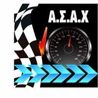ΑΣΑ Χανιων - Αθλητικό Σωματείο Αυτοκίνητων Χανίων