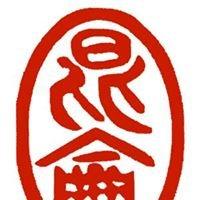 Kun Lun Traditional Chinese Medicine - Highgate, London