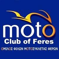 Ομιλος Φιλων Μοτοσυκλετας Φερων MotoFeres