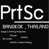PrtScreen ไม่แสวงหาผลประโยชน์