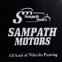 Sampath Motors