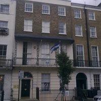 Embassy of El Salvador, London