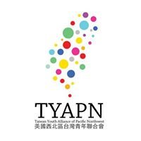 TYAPN 美國西北區台灣青年聯合會 Taiwanese Youth Alliance of Pacific Northwest
