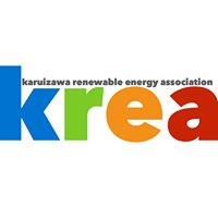 Karuizawa Renewable Energy Association