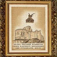 Muzeu Historik dhe Etnografik, Krujë