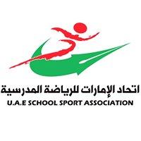 اتحاد الإمارات للرياضة المدرسية :: U.A.E School Sport Association