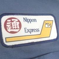 Nippon Express USA