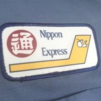 Nippon Express El Segundo Ca