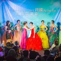 USA Miss Asia Pageant 2017