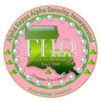 Gamma Eta Omega Chapter - Alpha Kappa Alpha Sorority, Inc.