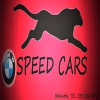 BMW Speed Cars BMW