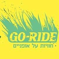 Go-Ride  חוויות על אופניים