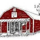 Everetts Music Barn
