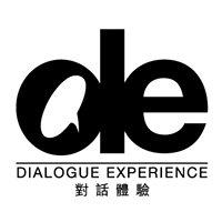 Dialogue Experience 對話體驗