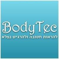 בודיטק- מחטבים, חזיות ויריעות סיליקון לאחר כירורגיה פלסטית -BODYTEC