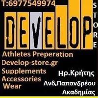 Develop Store