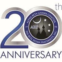 Alpha Beta Gamma Chapter of Phi Beta Sigma Fraternity, Inc.