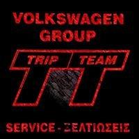 TRIP TEAM (βελτιώσεις VW GROUP)