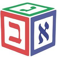Alef-Bet Child Care Center