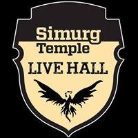 Simurg Temple