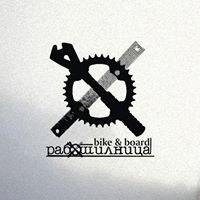 """Работилница bike & board"""