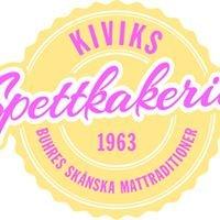 Kiviks Spettkakeria