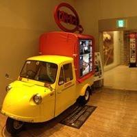 Toyota Megaweb History Garage, Aomi Koto, Tokyo