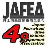 JAFEA日本四輪駆動車用品協会