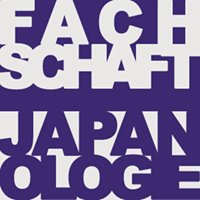 Fachschaft der Japanologie Heidelberg