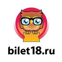 bilet18.ru
