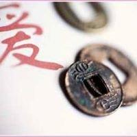 De I Tjing Coach raadplegingen onder begeleiding