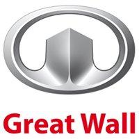 Great Wall Center Motors