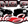 Young Guns Auto Salon