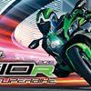 Inskip Motorcycles