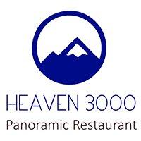 Ristorante Heaven Bormio 3000