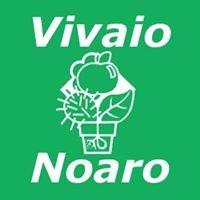 Vivaio Noaro di Noaro Mauro