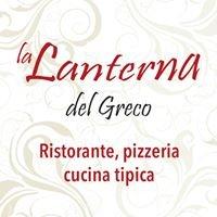 La Lanterna del Greco, ristorante, pizzeria, cucina tipica